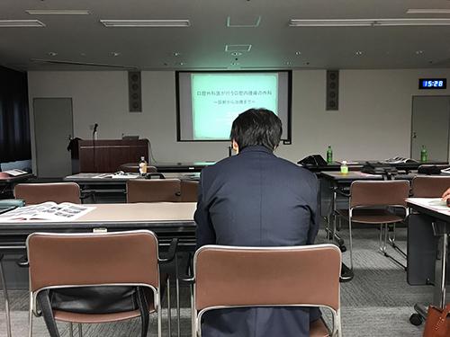 九州画像診断研究会
