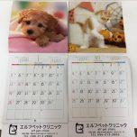 エルフペットクリニックオリジナルカレンダー