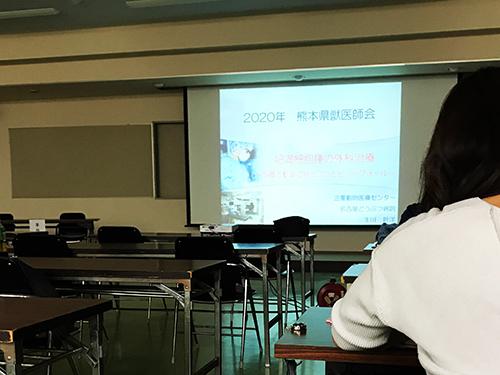 熊本県獣医師会 小動物講習会